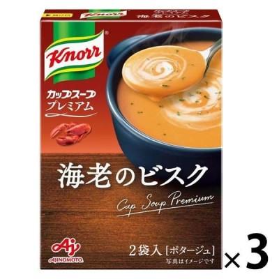 味の素味の素 クノール カップスーププレミアム 海老のビスク(2袋入)3箱