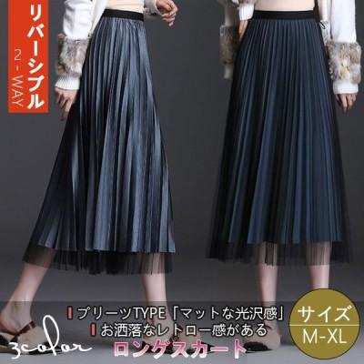 ロングプリーツスカート スカート プリーツスカート ロングスカート 体型カバー ロング丈 おしゃれ カジュアル 20代 30代