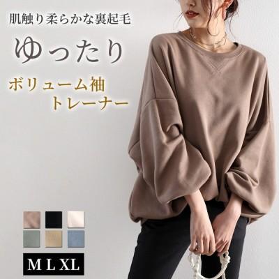 Classical Elf 【M-XL】ゆったりドルマントレーナー ベージュ L レディース