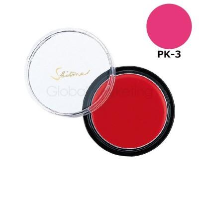 シャレナ HD(ハイデフ)化粧品 カラーリップ 口紅タイプ PK-3 MYS11-271420