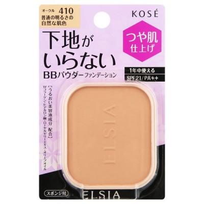 エルシア プラチナム BB パウダーファンデーション(リフィル 無香料 410 オークル 普通の明るさの自然な肌色) ファンデーション