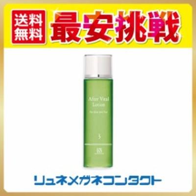 サンソリット アフターバイタルローション 150ml 化粧水