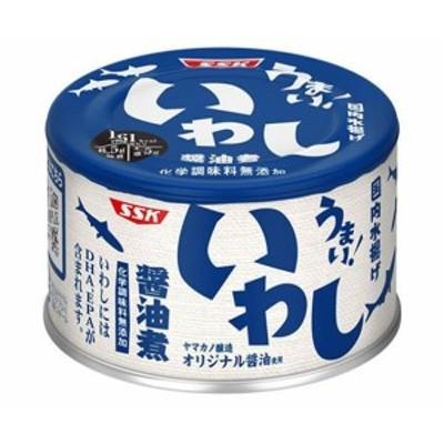 送料無料 SSK うまい!鰯 醤油煮 150g缶×24個入