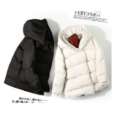 秋冬 フード付きコート レディース コート  ダウンジャケット ダウンコート M/L/LLサイズ ダウンコート ジャケット  高級感あり
