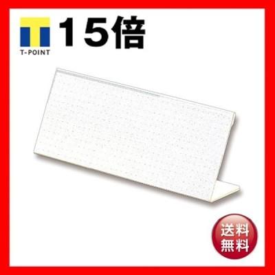 (まとめ) ライオン事務器 カード立L型(再生PET樹脂製) W180×H65mm L-180K 1セット(10個) 〔×2セット〕