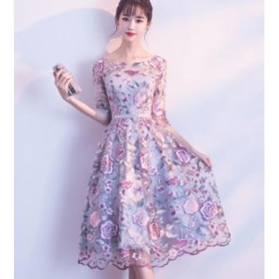 令和 お呼ばれ ウエディングドレス パーティードレス 結婚式ドレス 袖あり レース 花柄 刺繍 着痩せ  可愛い 食事会 二次会 結婚式 大き