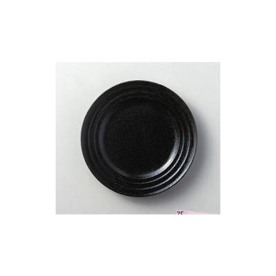 """洋陶器 オープン/LINEA(リネア)黒 11""""ミート [D27.8 x 3.3cm]  料亭 旅館 和食器 飲食店 業務用"""
