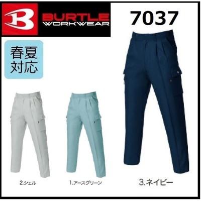 バートル 7037 ツータックパンツ BURTLE 70cm〜125cm 春夏 制電ケア設計 (すそ直しできます)