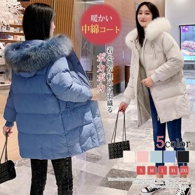 初秋セール 中綿コート レディース ロング丈 おしゃれ ゆったり ファー付き 防寒 ゆったり 暖かい 裏ボア ボアコート 大きいサイズ 韓国風 中綿アウ