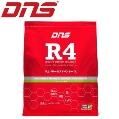 期間限定送料無料!DNS R4 アルティメット リカバリー アドバンテージ 630g