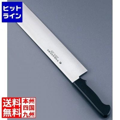 堺孝行イノックス PC柄カボチャ切32cm 業務用 AIN1101