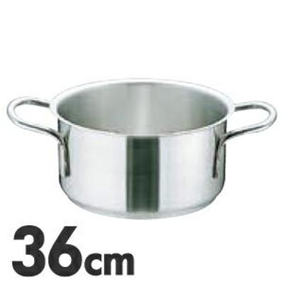 MuranoInduction ムラノ インダクション IH対応 18-8ステンレス 外輪鍋 蓋無 36cm