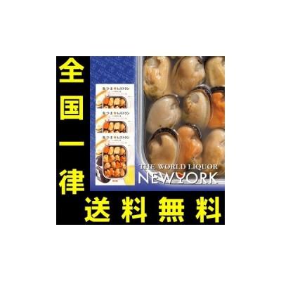 送料無料 KK 缶つまレストラン ムール貝の白ワイン蒸風 3缶セット
