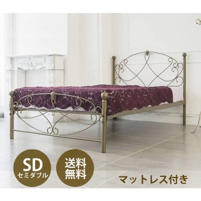 ベッド セミダブル マット付き アンティーク調 姫系 クラシカル アイアン ホワイト ゴールド