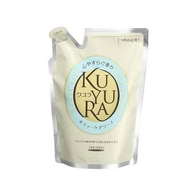 クユラ ボディケアソープ 心やすらぐ香り 詰替え用 400ml