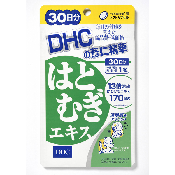 DHC薏仁精華30顆