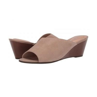 Rockport ロックポート レディース 女性用 シューズ 靴 ヒール Total Motion Taylor Asym Slide - Nougat