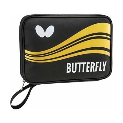 バタフライ(Butterfly) 卓球 ラケットケース スウィーブケース ラケット&ボール収納用 ゴールド 63000