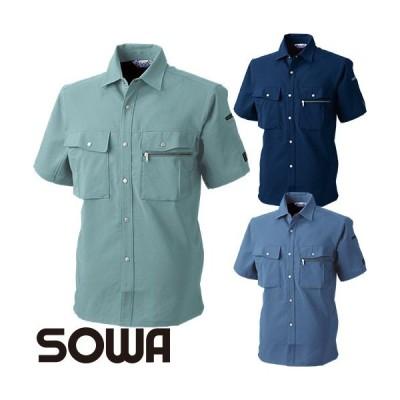 作業服 半袖シャツ 桑和 SOWA 半袖シャツ 927 作業着 春夏