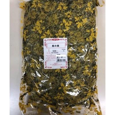 【桑の葉/刻み/500g】国産/日本産/マルベリー/クワの葉茶/桑の葉茶/健康茶/漢方茶/薬膳
