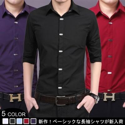 メンズシャツ 長袖シャツ 無地シャツ ボタンダウン スナップボタン 個性的 スリムシルエット 単色 春秋