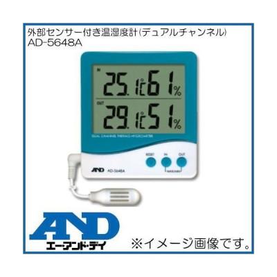 外部センサー付き温湿度計(デュアルチャンネル) AD-5648A A&D AD5648A