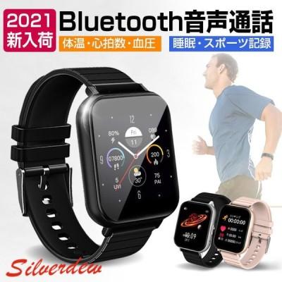 スマートウォッチ 24時間体温監視 血圧計 メンズ レディス 日本語説明書 iphone android 対応 腕時計 スマートブレスレット 血中酸素測定