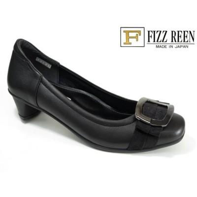 FIZZ REEN No.9701 モードデザイン本革パンプス 送料無料[黒]