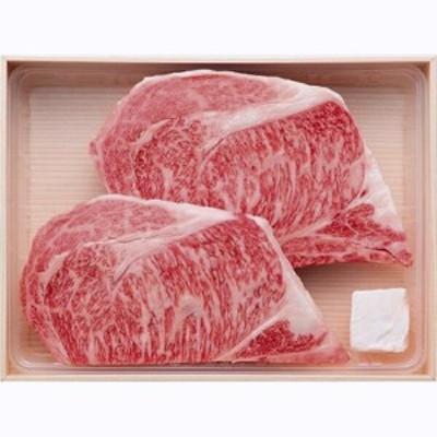 ロースステーキ用2枚ステーキ 肉/RST36-150MA ギフト対応 贈り物 内祝 お祝い プレゼント