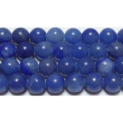 天然ブルークォーツ 丸玉 8mm B   ※ 天然石ビーズ 天然石 パワーストーン 1粒売り バラ売り 1玉販売