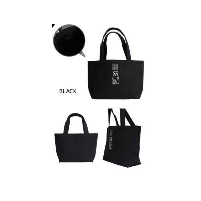 kittycat-black