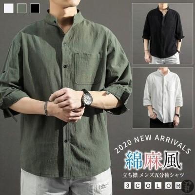 七分袖シャツ綿麻シャツメンズシャツトップス立ち襟無地ラペル夏薄手ゆったりシンプルカジュアルカラーシャツ