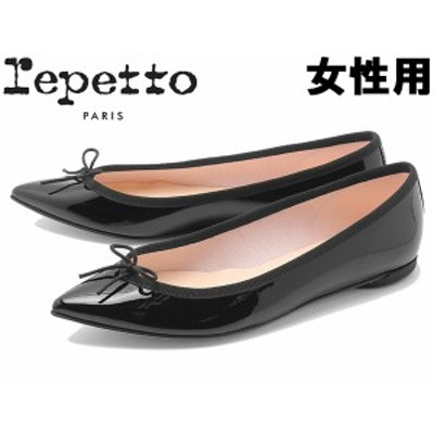 レペット バレリーナ ブリジット 女性用 REPETTO BRIGITTE V1556V レディース バレエシューズ(01-11600057)