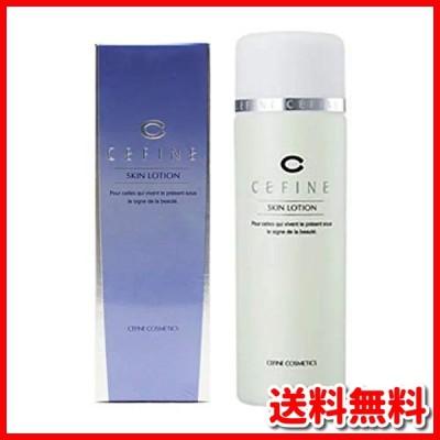 セフィーヌ(CEFINE) スキンローション 120ml 化粧水