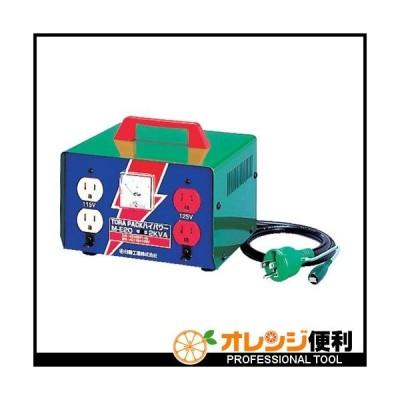 日動工業 日動 昇圧専用トランス 標準型(連続定格) 2KVA 3芯タイプ アース付 M-E20 (100V-115・125V) 【125-7609】
