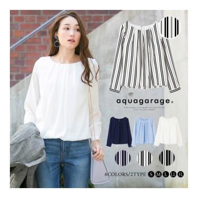 aquagarage 【S~3L】フロントタック裾バルーンブラウス ブルー ~S レディース