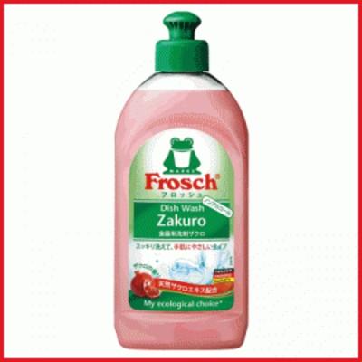Frosch フロッシュ 食器用洗剤 ザクロ 300ml