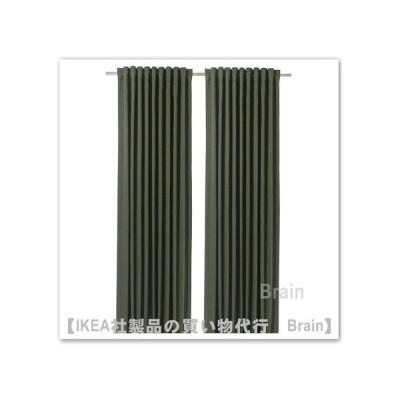 IKEA/イケア BLAHUVA/ブロフヴァ 遮光カーテン(わずかに透光)1組145x250 cm グリーン