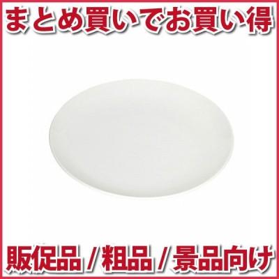 粗品 記念品 丸皿(160mm)(白)  ギフト 開店記念に