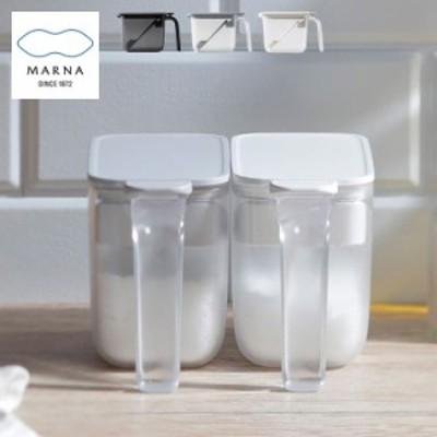 マーナ 調味料ポット K736 調味料 保存 容器 調味料容器 保存容器 調理 料理 保管 整理整頓【送料無料】