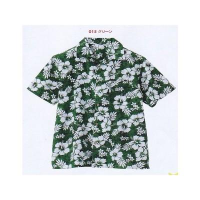 アロハシャツ(ハイビスカス) メンズレディース兼用