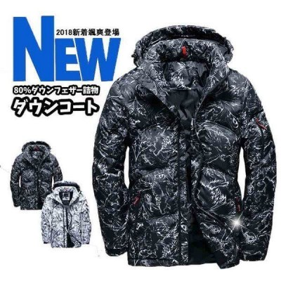 ダウンコート メンズ ダウンジャケット ファスナーコート アウター フェザー フード付き 迷彩 ショート丈 冬 あったか 厚手 冬防寒 防風