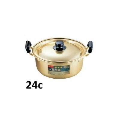 アカオしゅう酸実用鍋・24c