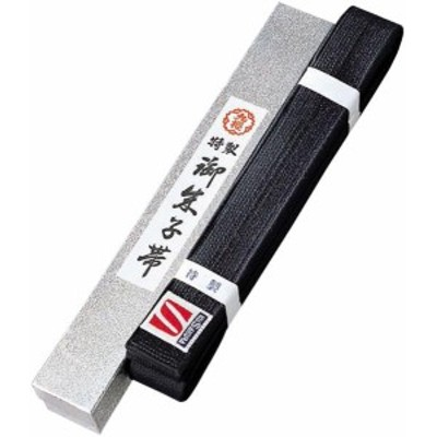 クザクラ 格闘技 特製 黒朱子帯 16 ブドウギ(jog35b)