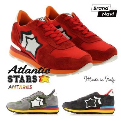 【サイズ交換1回無料】AtlanticSTARS アトランティックスターズ メンズ スニーカー シューズ イタリア ハンドメイド アンタレス ANTARES Made in Italy