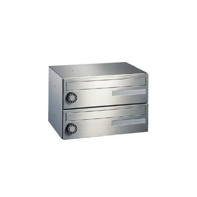 2戸用 ナスタ 集合郵便受箱 前入前出 ボンメールスリムS 2戸用 静音大型ダイヤル錠 KS-MB403S-2L