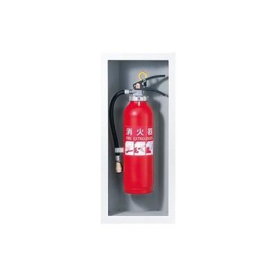 ナスタ 消火器ボックス(全埋込)S扉なし シルバーグレー※受注生産品※メーカー直送品 FE301-SG