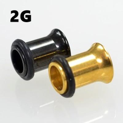 シングルフレアアイレット ゴールド/ブラック サージカルステンレス 【2G/6mm】(ボディピアス/ボディーピアス)