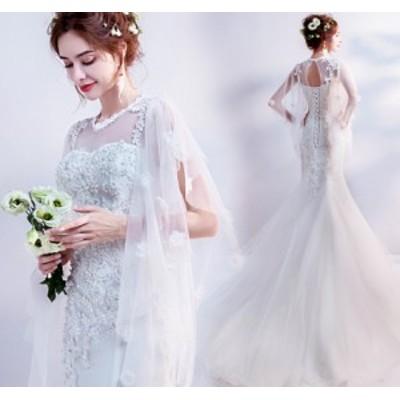 結婚式ワンピース 編み上げタイプ ウェディングドレス 大人の魅力 花嫁 ドレス きれいめ 姫系ドレス ホワイト色