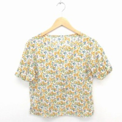 【中古】ナチュラルビューティーベーシック カットソー Tシャツ 花柄 ボートネック 半袖 S オレンジ アイボリー 橙 白